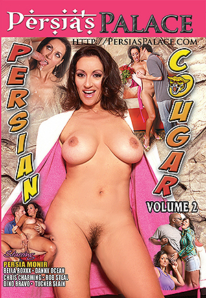 Persian Cougar Volume 2